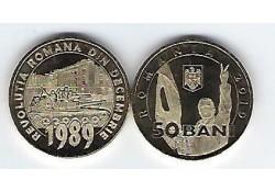 Roemenië 2019 50 Bani '30...