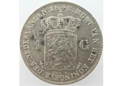 Nederland 1848 1 Gulden...
