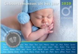 Nederland 2020 Babyset Jongen