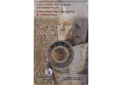 Griekenland 2020 2 euro Slag bij Thermopylae Bu in coincard