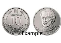 Oekraïne 2020 10 Hryven Unc