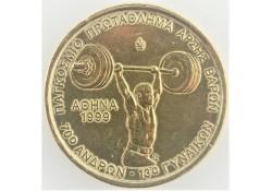 Griekenland 1999 100...