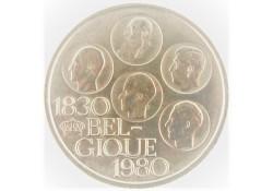 België 1980 500 Francs Unc...