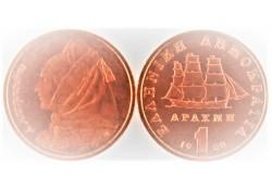 Griekenland 1988 1 Drachma Unc