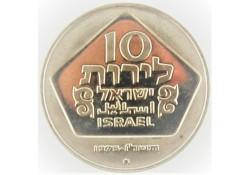 Israël 1975 10 lirot Unc...