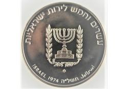 Israël 1974 25 Lirot unc...