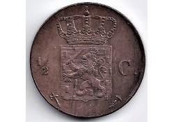 Nederland 1877 ½ Cent...