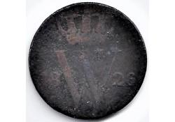 Nederland 1826 B ½ Cent...