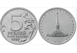 Rusland 2020 5 Roebel...