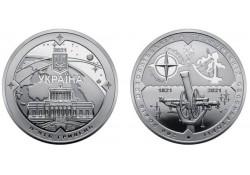 Oekraïne 2021 5 Hryven '200...