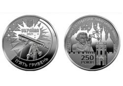 Oekraïne 2021 5 Hryven '250...