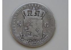 ½ Gulden 1848 FR