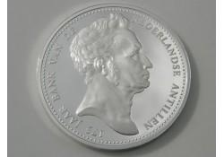 25 Gulden NA 2003 175 jaar bank Willem I Incl dsje & cert.
