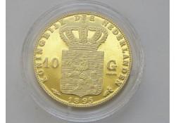 Replica 10 Gulden goud 1895. (Zilver)