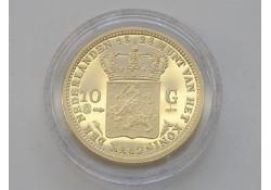 Replica 10 Gulden goud 1828. (Zilver)
