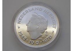 Replica 10 Gulden 1970 Zilver