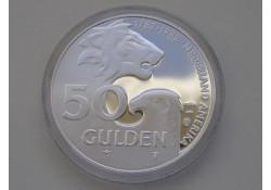 Replica 50 Gulden 1982 Zilver