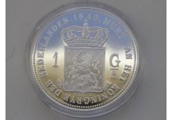 Replica 1 Gulden 1840 Zilver