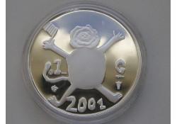 Replica 1 Gulden 2001 Zilver