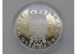 Replica 1 Gulden 1786 Zilver