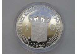 Replica 1 Gulden 1944 Zilver