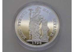 Replica 1 Gulden 1794 Zilver