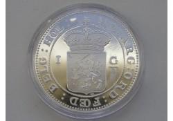 Replica 1 Gulden 1802 Zilver