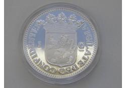 Replica 1 Gulden 1680 Zilver