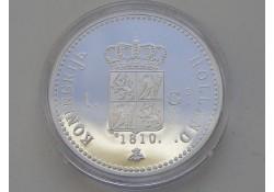 Replica 1 Gulden 1810 Zilver