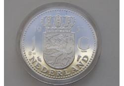 Replica 1 Gulden 1957 Zilver