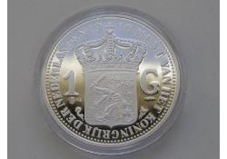 Replica 1 Gulden 1910 Zilver