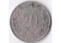 Griekenland 20 lepta 1894