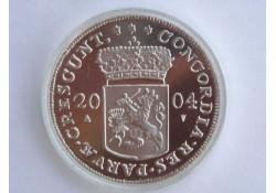 Zilveren Dukaat Proof 2004