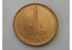 1 Cent 1975 UNC