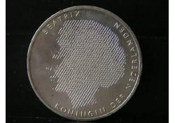 50 Gulden 1988 William & Mary UNC