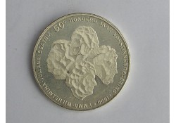 50 Gulden 1990 4 Vorstinnen UNC