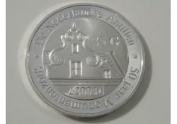 25 Gulden NA 2004 50 jaar Monumentenzorg Incl Dsje & cert.