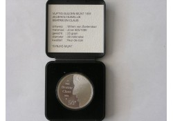 50 Gulden 1991 Beatrix & Claus FDC