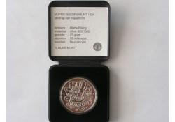 50 Gulden 1994 Verdrag van Maastricht FDC