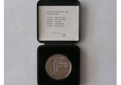 50 Gulden 1995 50 jaar Bevrijding FDC