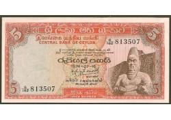 P73b Ceylon 5 Rupees Unc