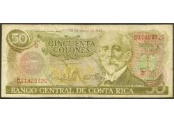 P251b Costa Rica 50 Colones Zf