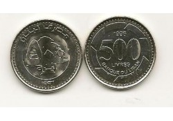 Km 39 Libanon 500 Livres 1996 Unc