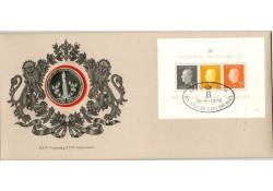 Penning Zilver 1976 25-jarig jubileum Koning Boudewijn Met zegel