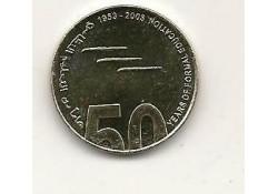 Km 51 Verenigde Arabische Emiraten 1 Dirham 2003 Unc