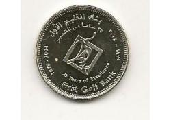 Km 74 Verenigde Arabische Emiraten 1 Dirham 2004 Unc