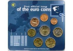 Bu set Griekenland 2002 First Official issue