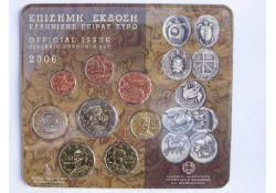 Bu set Griekenland 2006