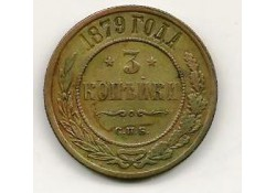 Y   11.2 Rusland 3 Kopek 1879 Unc-