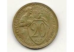 Y   97 Rusland 20 Kopek 1932 Zf+